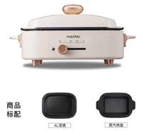多功能电烤盘(网红锅配双盘)
